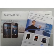 EasyStart Call